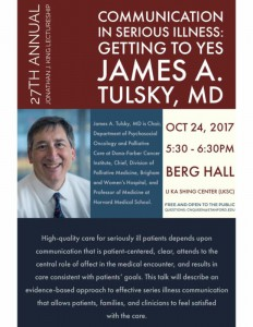 27th Annual Jonathan J. King Lectureship-Communication in Serious Illness: Getting to Yes @ LKSC, Paul Berg Hall | Palo Alto | California | United States