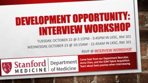 Development Opportunity: Interview Workshop